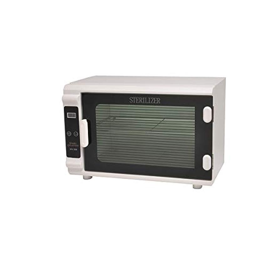 飲食店反応する内向きタイマー付紫外線消毒器NV-308EX(PHILIPS社製ライト採用)