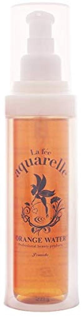 たとえ与える部分スイートオレンジアロマ化粧水★ アクワレル オレンジウォーター (本体付) 120ml 日本製
