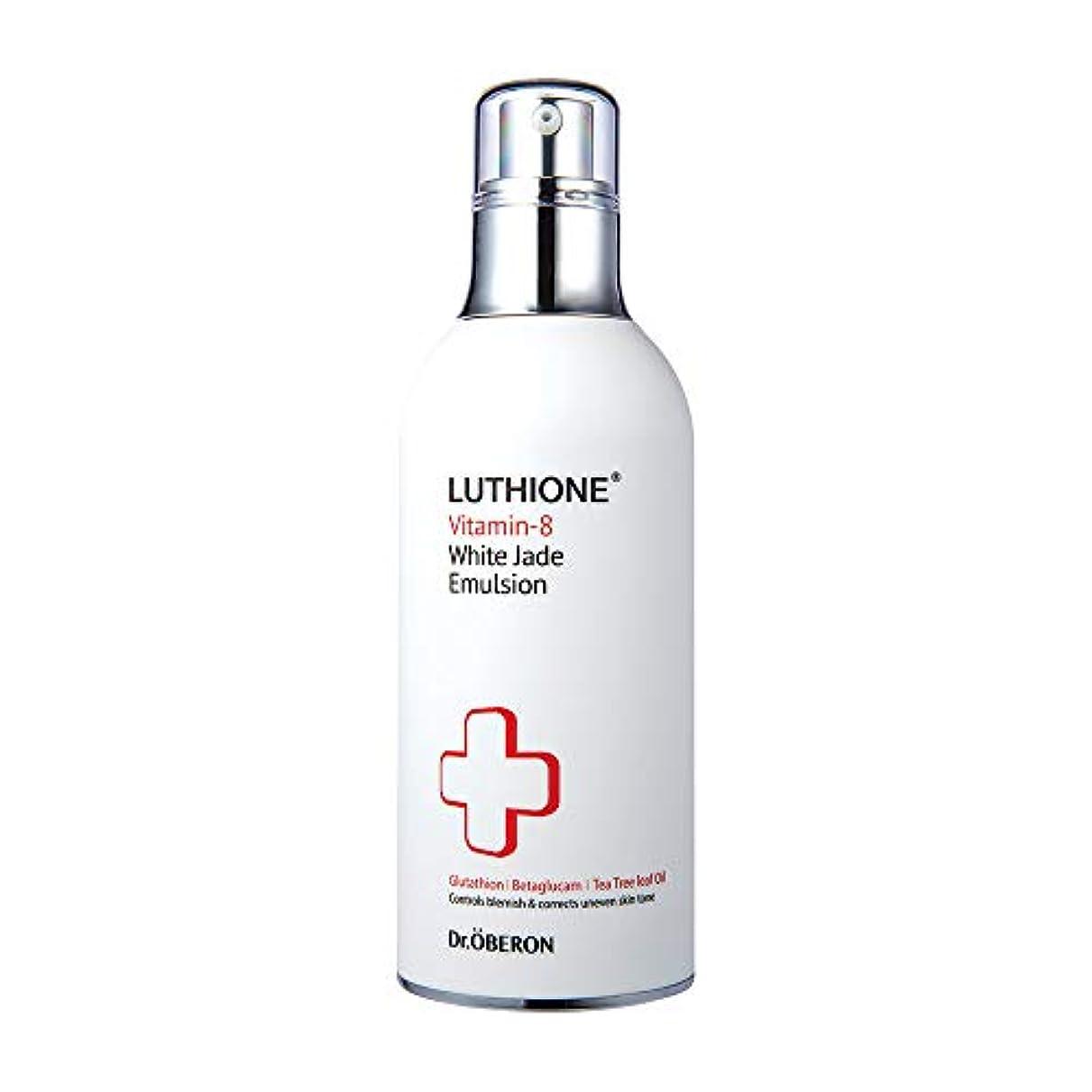 モチーフ十年セクタ[Luthione] ルチオン ビタミン-8 白玉 エマルジョン 3.5 oz Vitamin-8 White Jade Emulsion 3.5 oz - Hydrating Moisturizer Lightening...