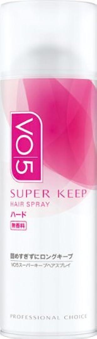 VO5 スーパーキープ ヘアスプレイ (ハード) 無香料 330g