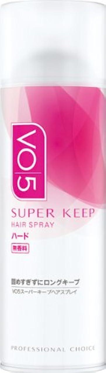 廃棄する道徳の放置VO5 スーパーキープ ヘアスプレイ (ハード) 無香料 330g