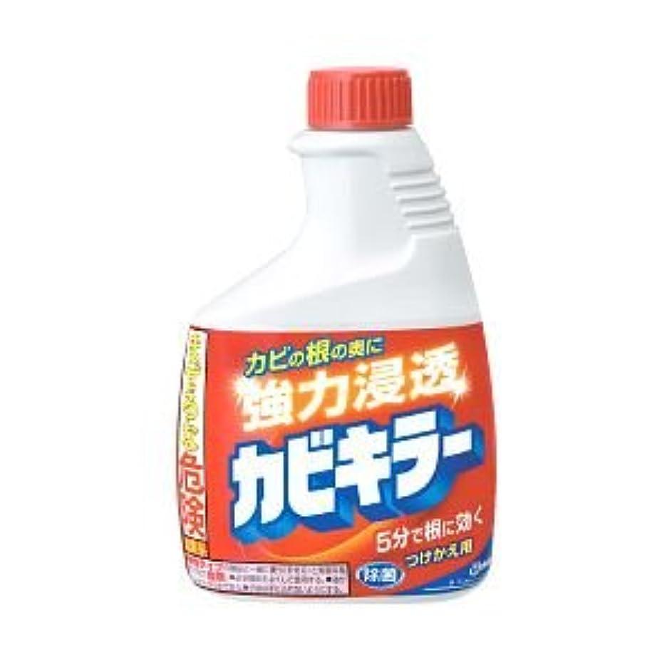 エキス劇場比率(業務用セット) ジョンソン カビキラー つけ替用 【×10セット】