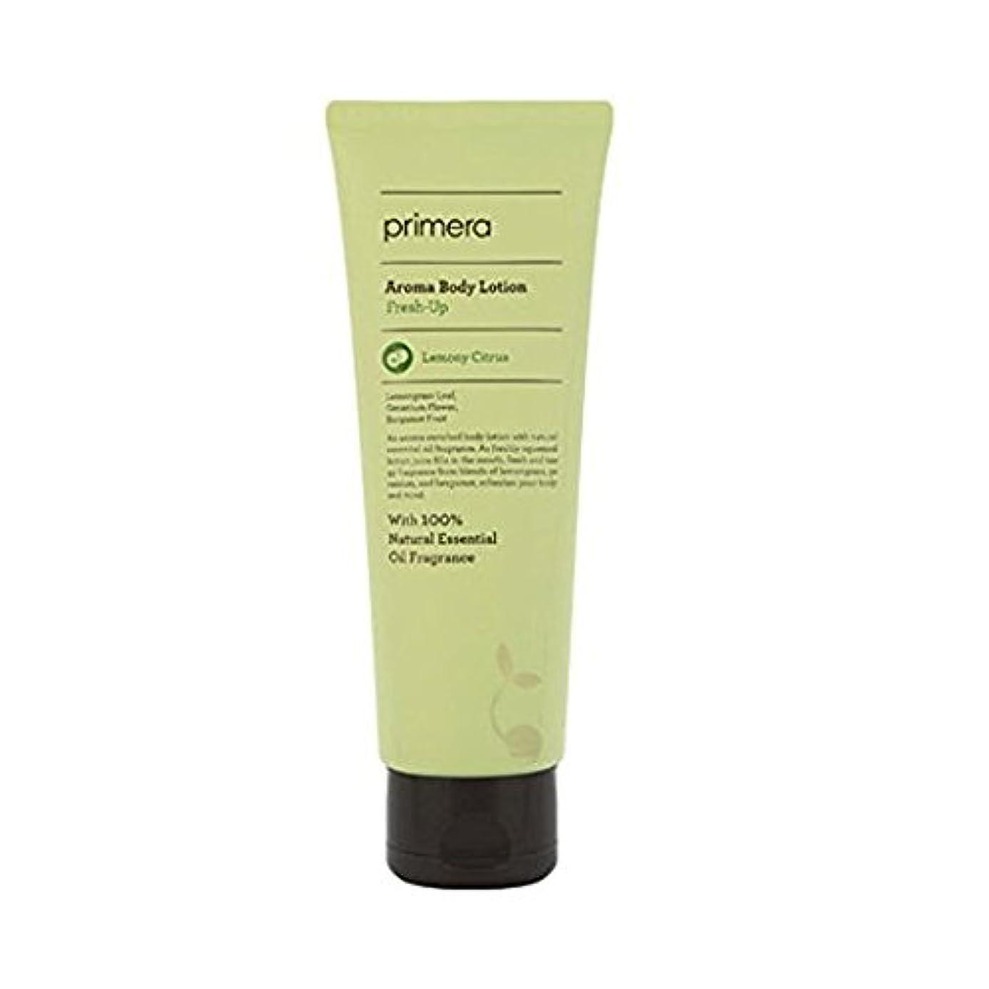 Primera(プリメラ) アロマ ボディー ローション フレッシュアップ230ml /Primera Aroma Body Lotion fresh-up 230ml[海外直送品] [並行輸入品]