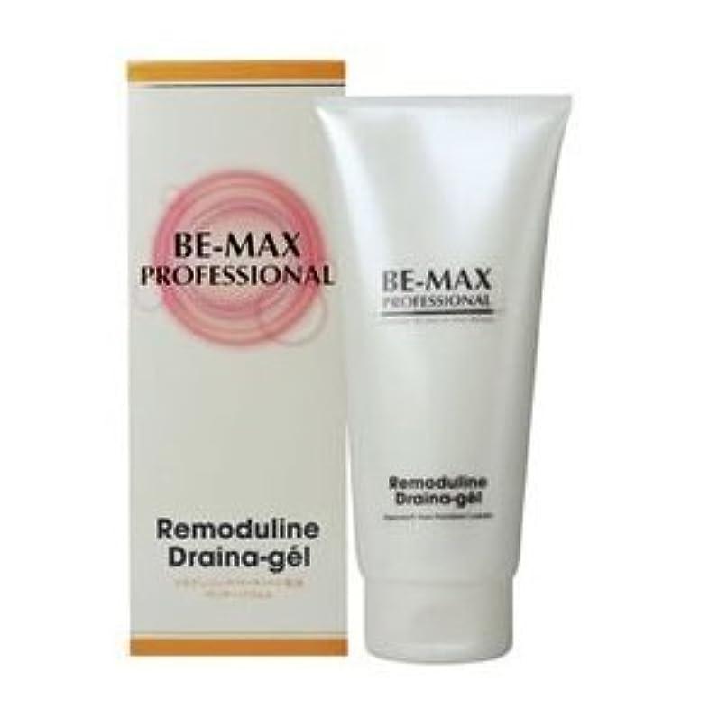 縞模様の和らげる家事をするBE-MAX PROFESSIONAL Remoduline Draina-gel リモデュリンドレナージェル 200G