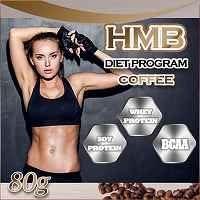 【HMB】ダイエットプログラムコーヒー