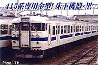 Nゲージ A6257 415系 新製冷房車・常磐線・新塗装 4両セット
