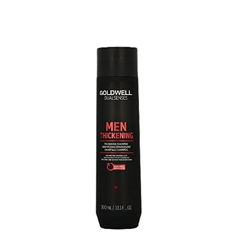 挽くスペイン交差点ゴールドウェル Dual Senses Men Thickening Shampoo (For Fine and Thinning Hair) 300ml/10.1oz