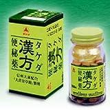 【第2類医薬品】タケダ漢方便秘薬 180錠 ×3