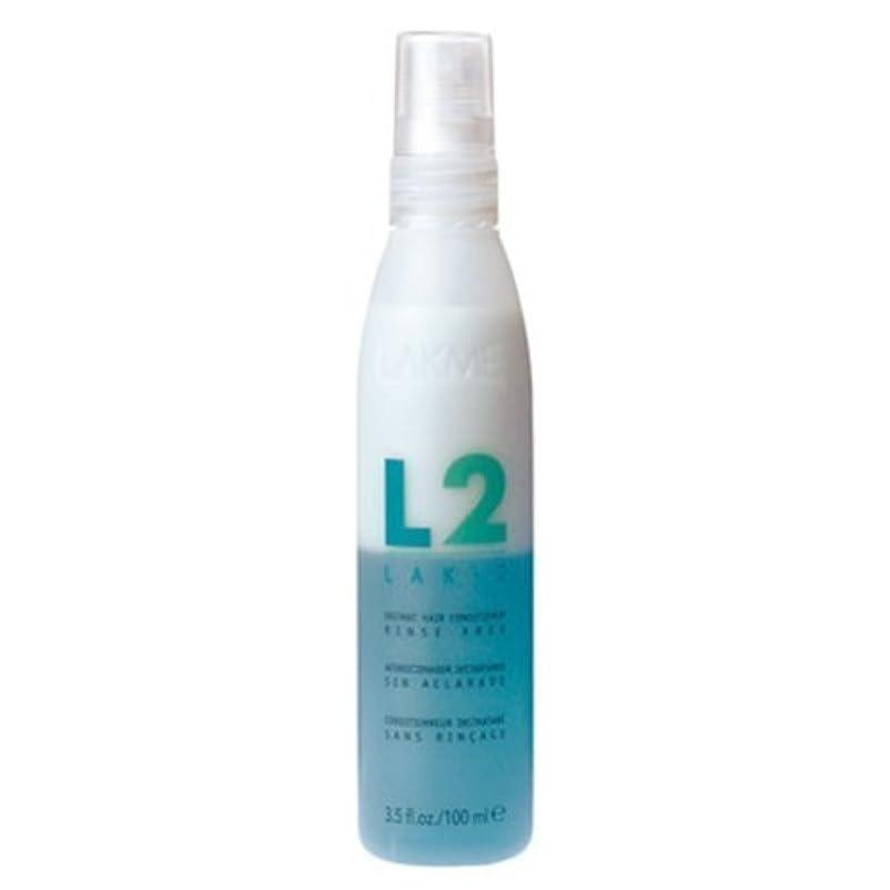 居住者であること怒ってLakme Lak 2 Instant Hair Conditioner 3.5 Oz by Lakme