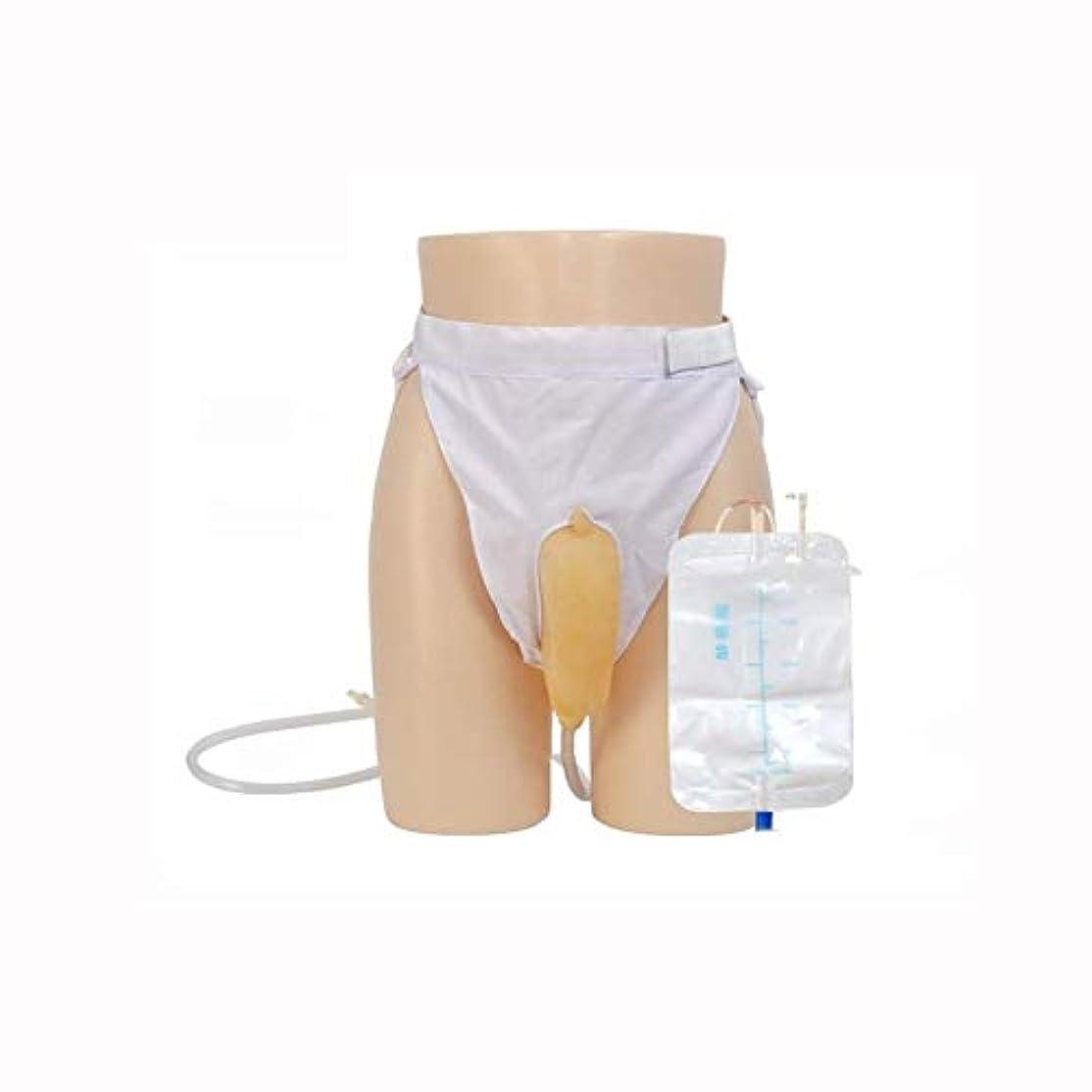 辛な困惑したアグネスグレイ再利用可能な男性の尿バッグ排尿器おしっこホルダーこぼれ防止ポータブル尿コレクターバッグ用尿失禁