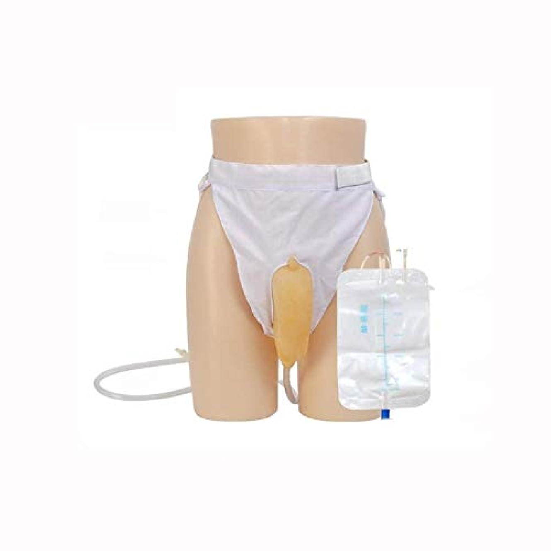 退屈させる震え陪審再利用可能な男性の尿バッグ排尿器おしっこホルダーこぼれ防止ポータブル尿コレクターバッグ用尿失禁