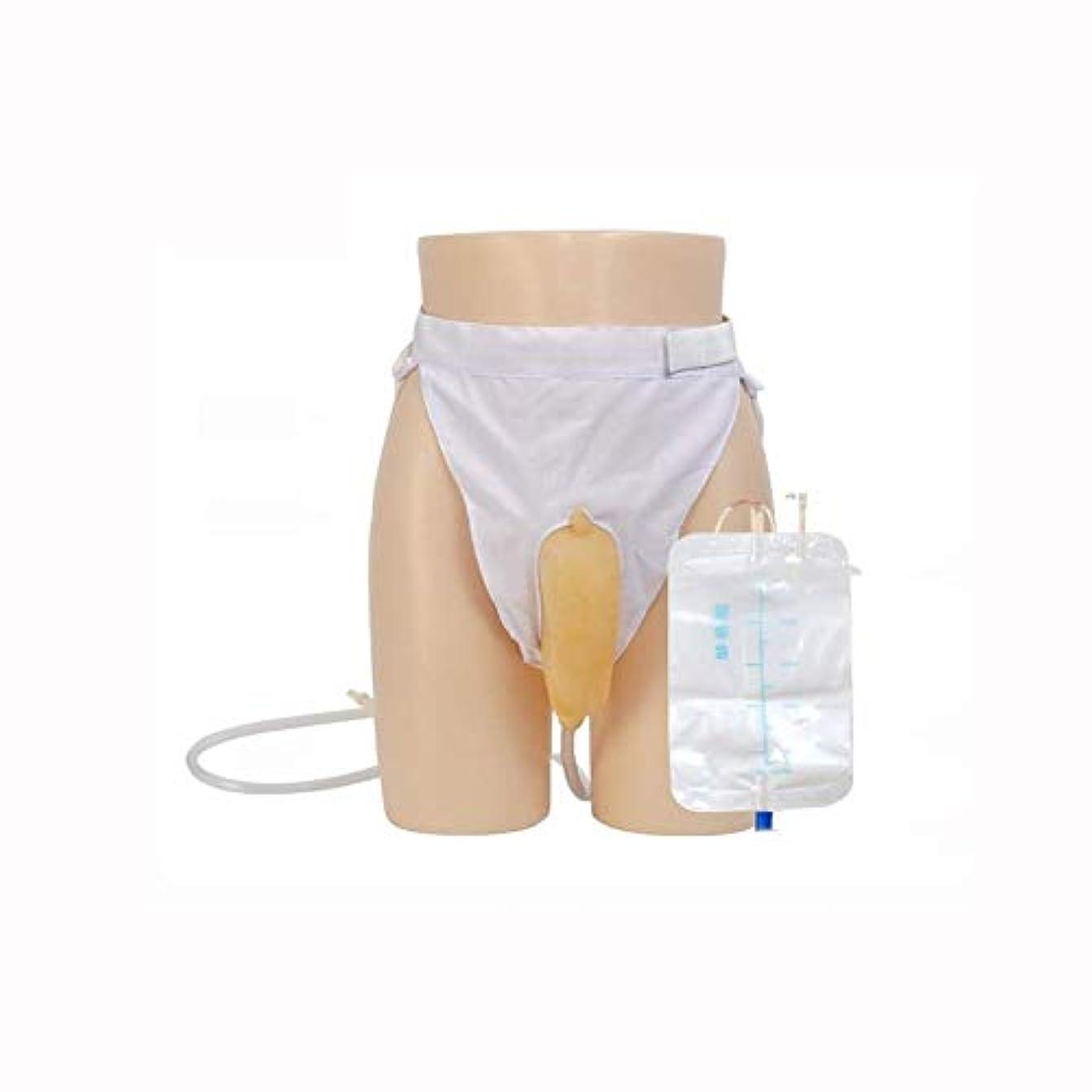 再利用可能な男性の尿バッグ排尿器おしっこホルダーこぼれ防止ポータブル尿コレクターバッグ用尿失禁