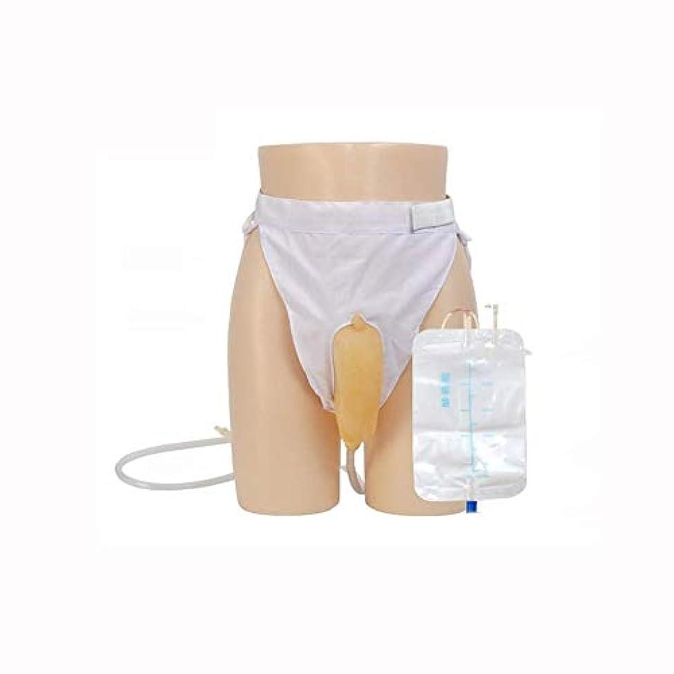 本能規制政府再利用可能な男性の尿バッグ排尿器おしっこホルダーこぼれ防止ポータブル尿コレクターバッグ用尿失禁
