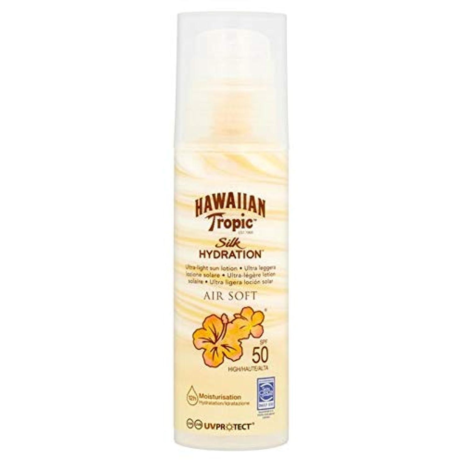 出席ダイエット議会[Hawaiian Tropic ] 日焼け止めクリームのSpf 50 150ミリリットルエアガン南国ハワイの絹の水和 - Hawaiian Tropic Silk Hydration Airsoft Sun Cream...