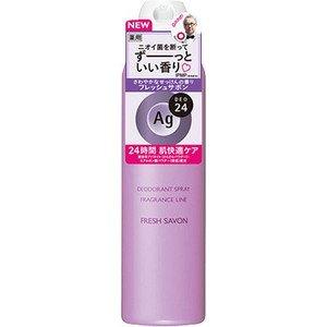 (資生堂)Agデオ24 パウダースプレーh(SV) フレッシュサボン(せっけん)の香り 142g(医薬部外品)