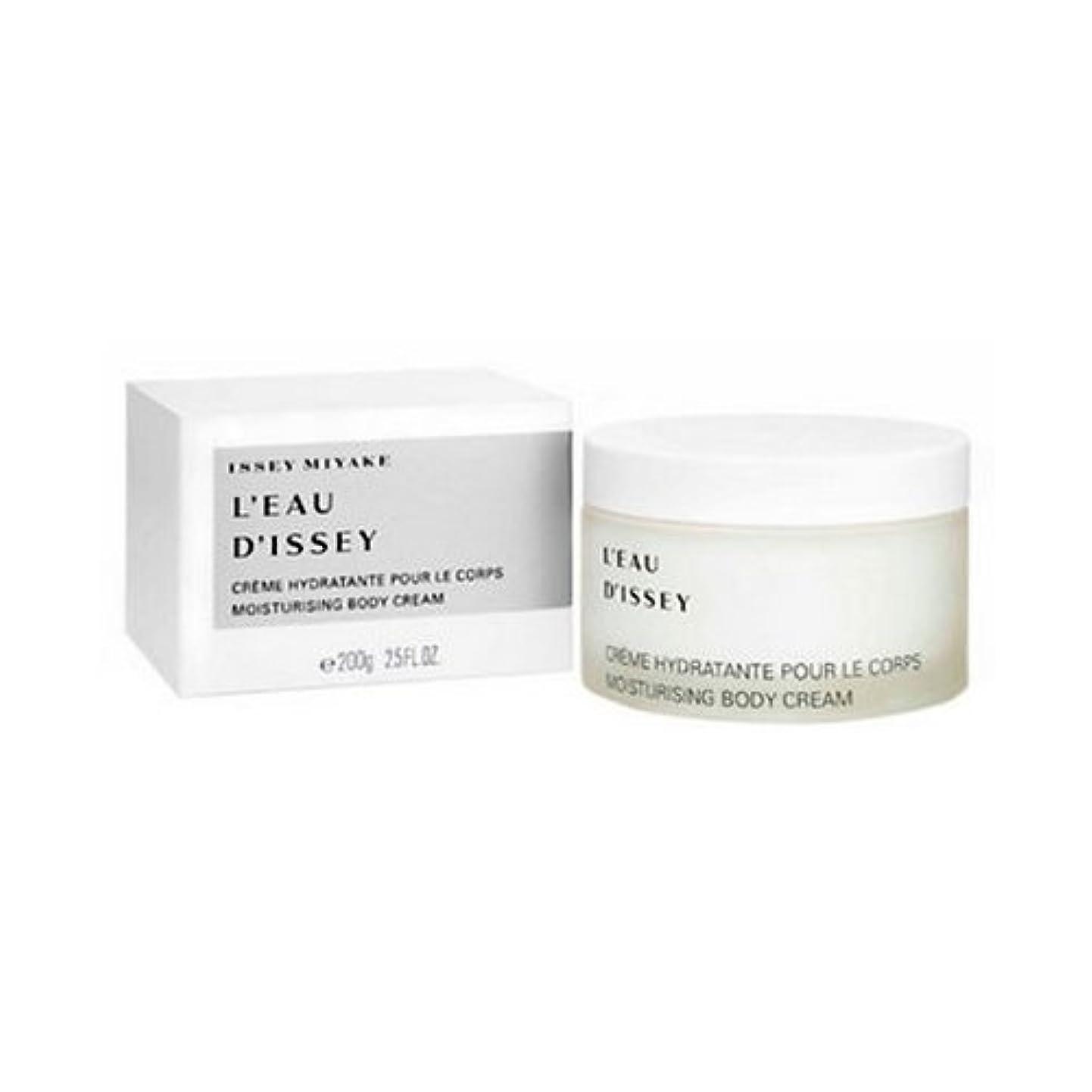 つま先カメラ波Issey Miyake L Eau D Issey Body Cream 200ml [並行輸入品]