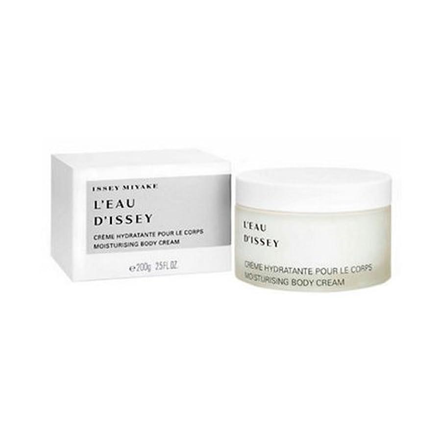 電子レンジ着服敏感なIssey Miyake L Eau D Issey Body Cream 200ml [並行輸入品]