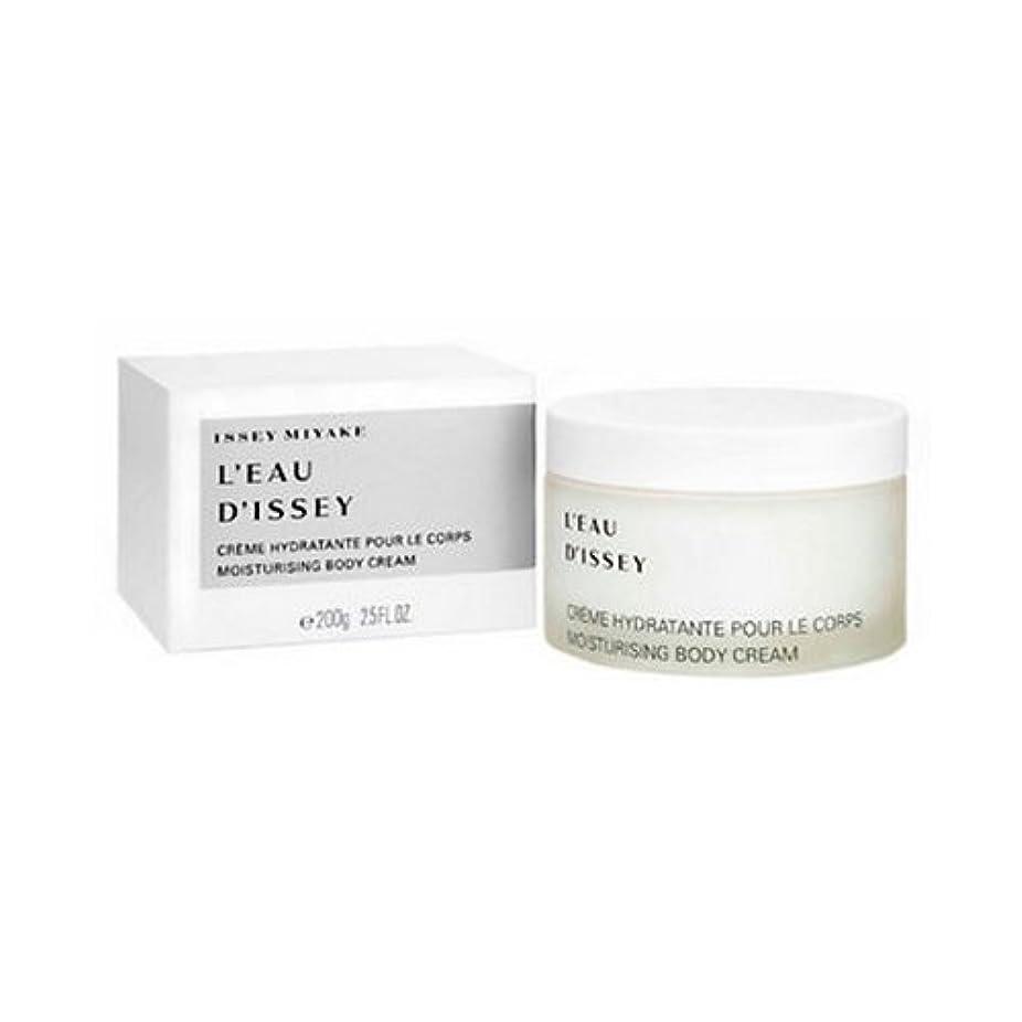 従事した送ったばかIssey Miyake L Eau D Issey Body Cream 200ml [並行輸入品]