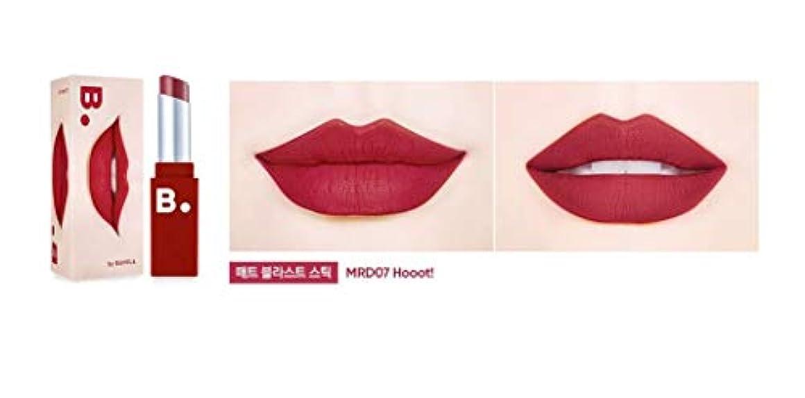球状白菜照らすbanilaco リップモーションリップスティック/Lip Motion Lipstick 4.2g # MRD07 Hooot! [並行輸入品]