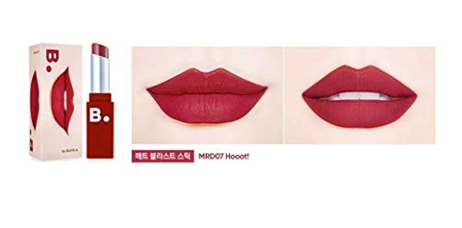 反動魔法アドバンテージbanilaco リップモーションリップスティック/Lip Motion Lipstick 4.2g # MRD07 Hooot! [並行輸入品]