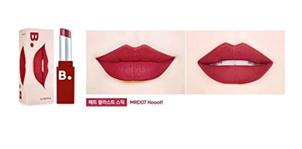 ワーカー心臓関係するbanilaco リップモーションリップスティック/Lip Motion Lipstick 4.2g # MRD07 Hooot! [並行輸入品]