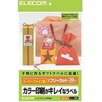(4個まとめ売り) エレコム フリーラベル EDT-FKI