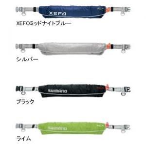 シマノ VF-052K ラフトエアジャケット
