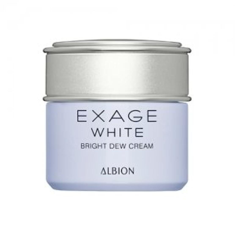 入場料談話怠感アルビオン エクサージュホワイト ホワイトセルラー クリーム 30g 薬用美白クリーム