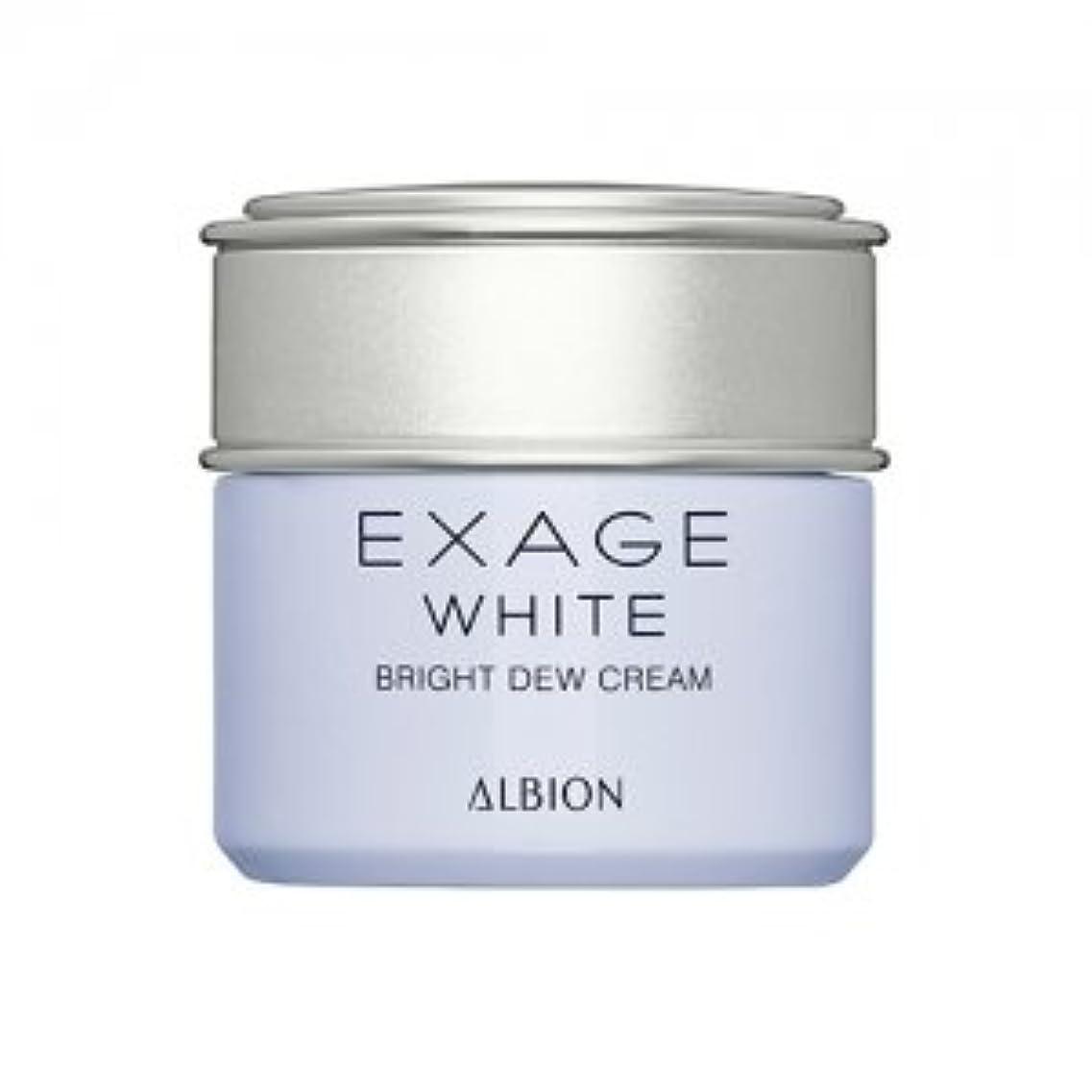 懇願する持ってる変装したアルビオン エクサージュホワイト ホワイトセルラー クリーム 30g 薬用美白クリーム