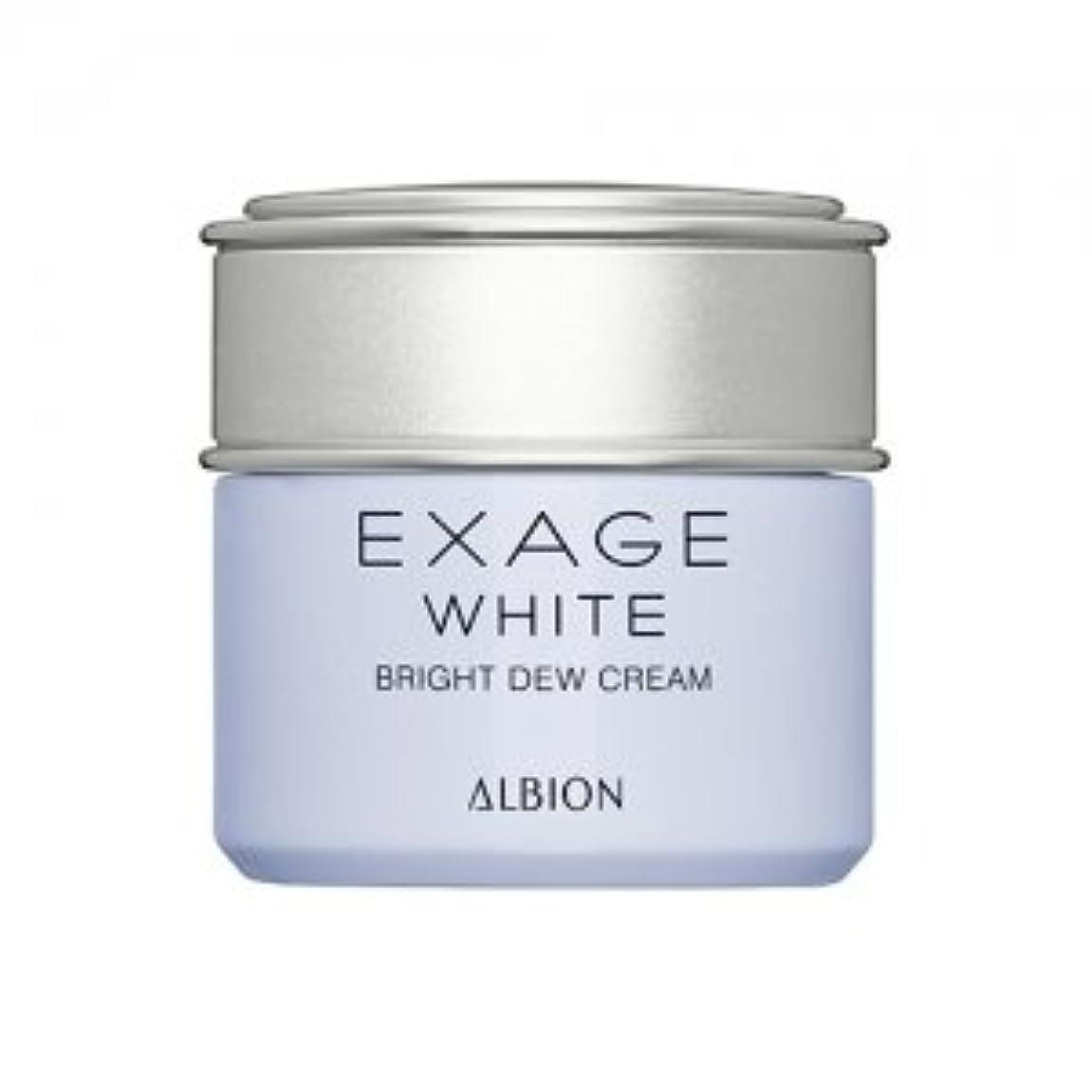 無臭の頭の上証明書アルビオン エクサージュホワイト ホワイトセルラー クリーム 30g 薬用美白クリーム