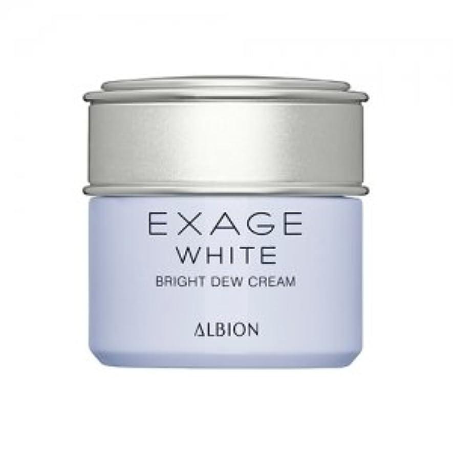 にもかかわらず販売計画序文アルビオン エクサージュホワイト ホワイトセルラー クリーム 30g 薬用美白クリーム