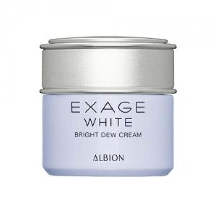 ひねりオーラルビンアルビオン エクサージュホワイト ホワイトセルラー クリーム 30g 薬用美白クリーム