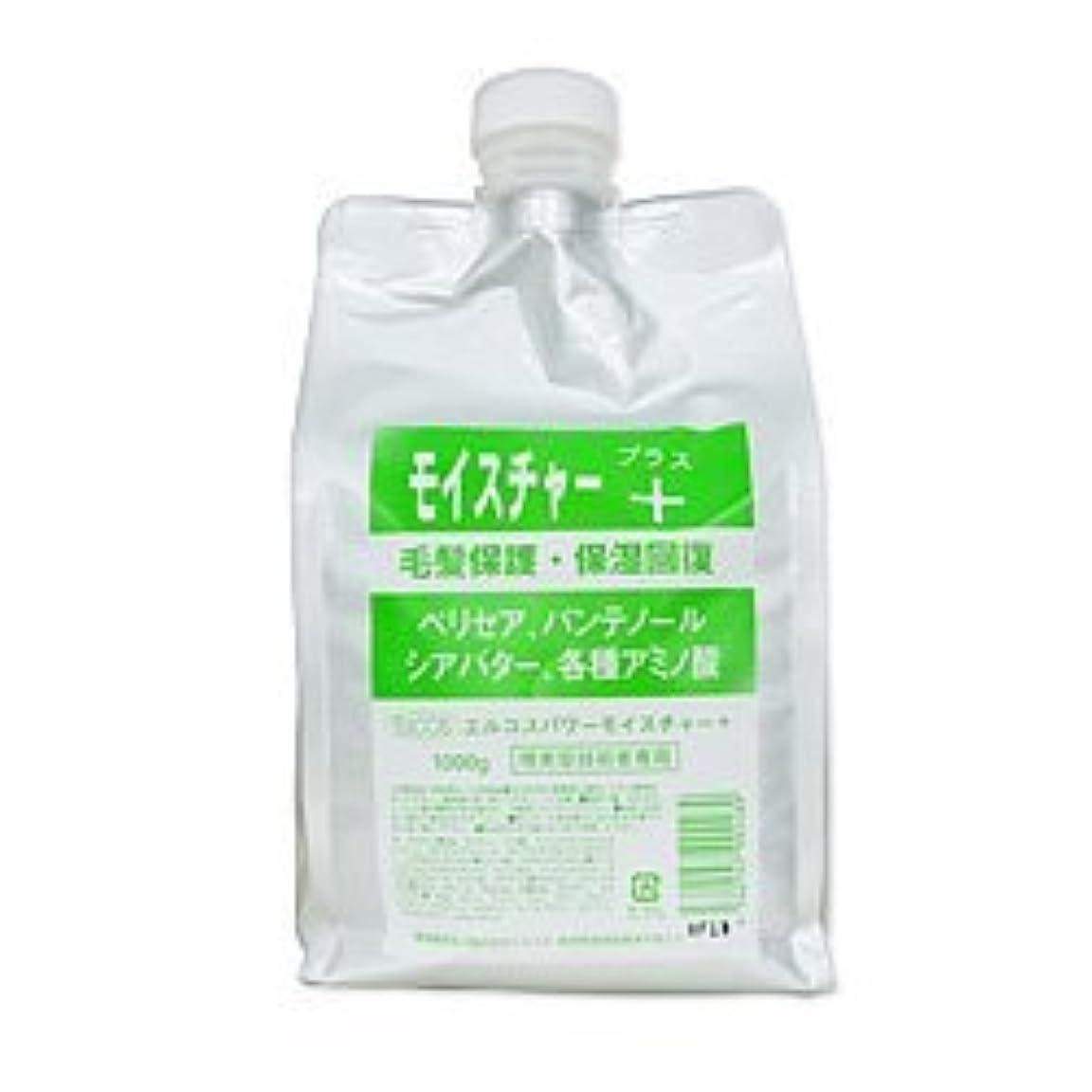 成分引き渡す蓮エルコス パワー モイスチャー+ 1000g(詰替用)(トリートメント)