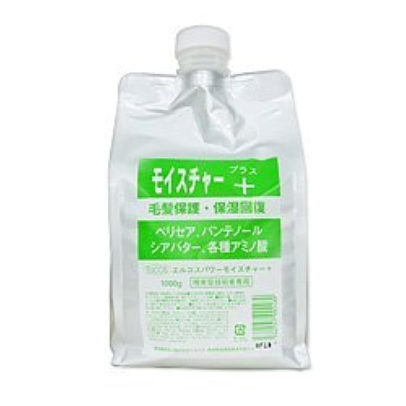 幹三番ピンクエルコス パワー モイスチャー+ 1000g(詰替用)(トリートメント)