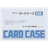 (まとめ)ライオン事務器 カードケース 硬質タイプB8 PVC 1枚 【×100セット】 〈簡易梱包