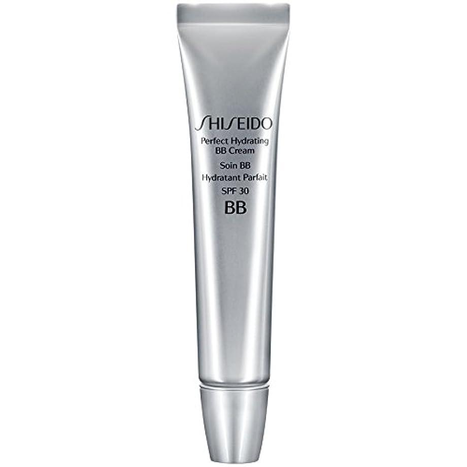 [Shiseido ] 資生堂完璧な水和BbクリームSpf 30 30ミリリットルの暗いです - Shiseido Perfect Hydrating BB Cream SPF 30 30ml Dark [並行輸入品]
