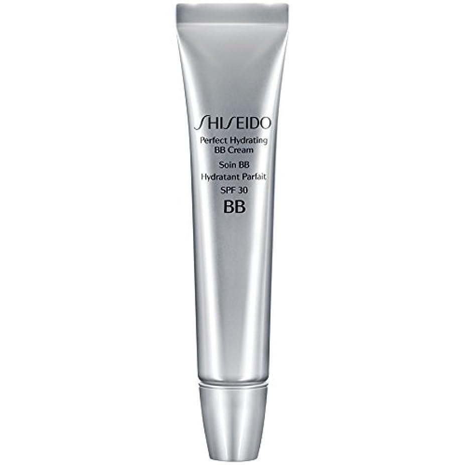 毒性動機中絶[Shiseido ] 資生堂完璧な水和BbクリームSpf 30 30ミリリットルの暗いです - Shiseido Perfect Hydrating BB Cream SPF 30 30ml Dark [並行輸入品]