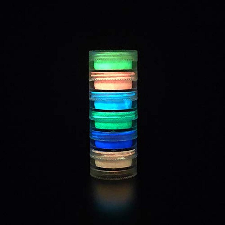 責め囲い機械的にMurakush ネイルアート 6個 蛍光装飾 パウダー ネイルアート コーティング ルミナス ブライト ナイトライトパウダー 3#
