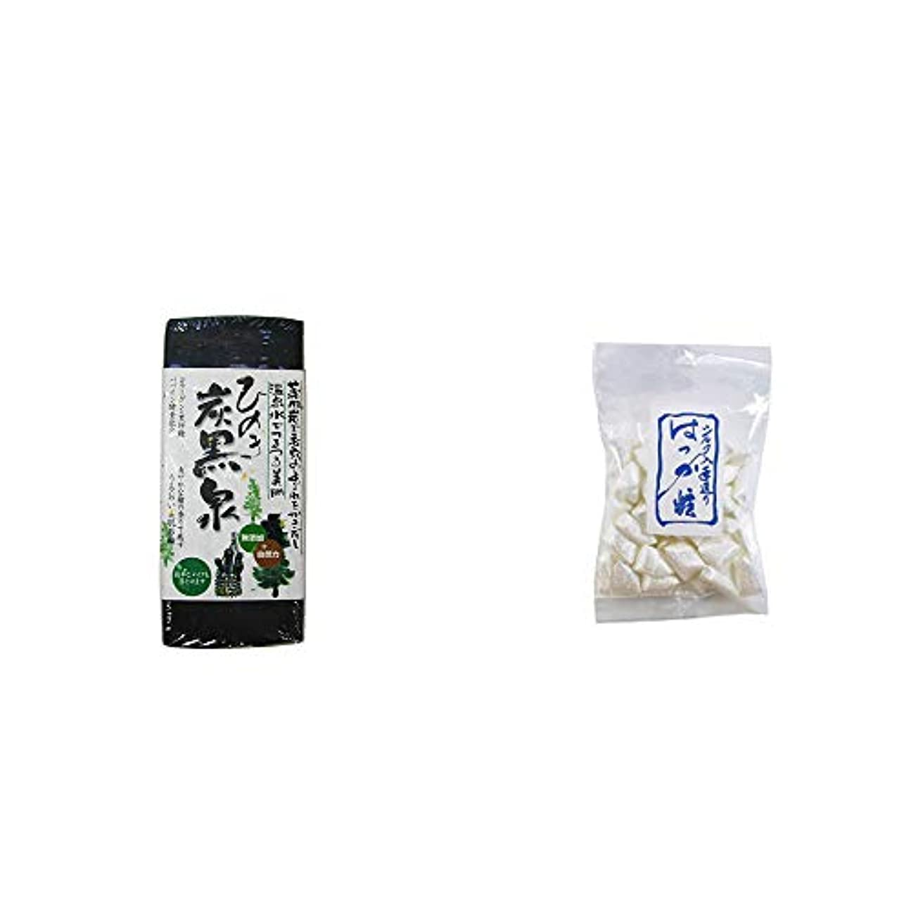 簡略化する害虫口実[2点セット] ひのき炭黒泉(75g×2)?シルクはっか糖(150g)