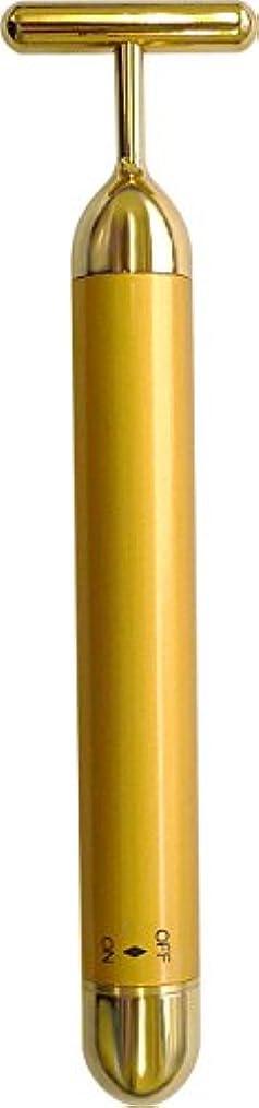 拡声器嫌なまどろみのある24金電動美顔器 BEAUTY STICK