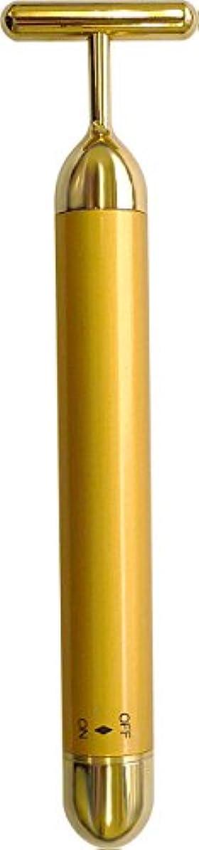 完全に舌ピラミッド24金電動美顔器 BEAUTY STICK