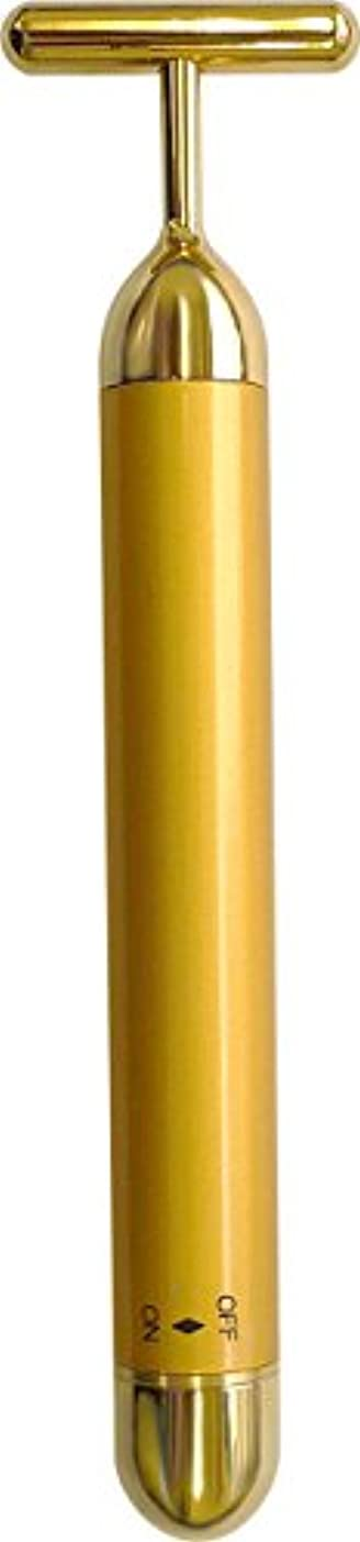 ほこりっぽいの中で広げる24金電動美顔器 BEAUTY STICK