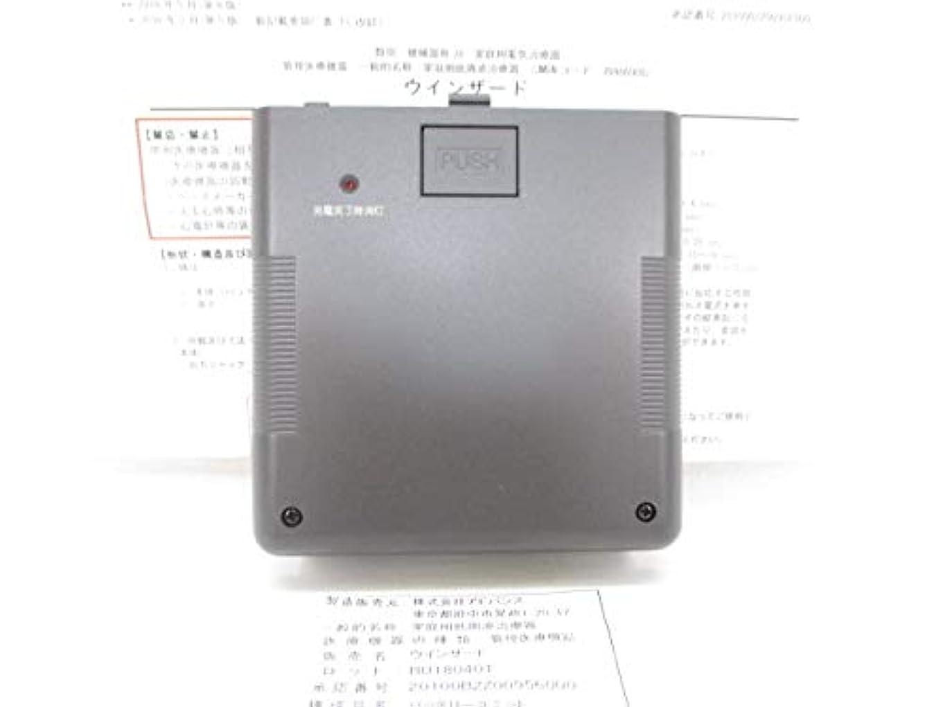 リブ密度スペクトラムアドバンス低周波治療器?ウィンザード 専用?バッテリーユニット「純正部品」