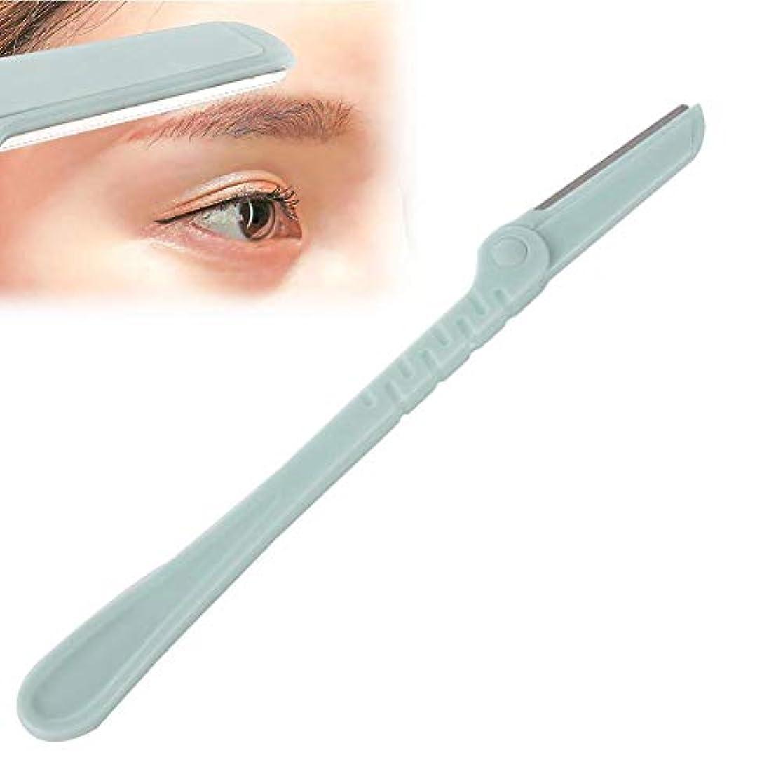 読みやすい不透明な洞窟1ピース眉毛カミソリ化粧道具 - 女性と男性の顔のリムーバー、眉毛カミソリの顔かみそりのヘアトリマーヘアトリマーのための美しい眉毛