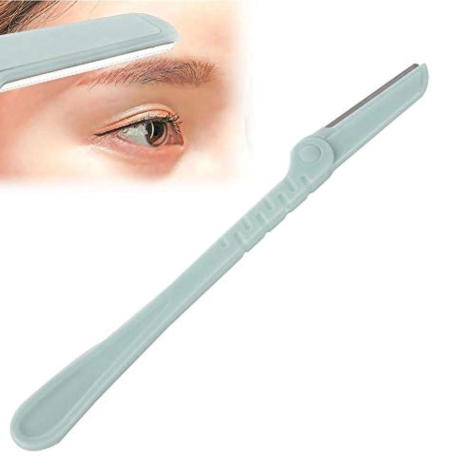 口述タッチ可聴1ピース眉毛カミソリ化粧道具 - 女性と男性の顔のリムーバー、眉毛カミソリの顔かみそりのヘアトリマーヘアトリマーのための美しい眉毛