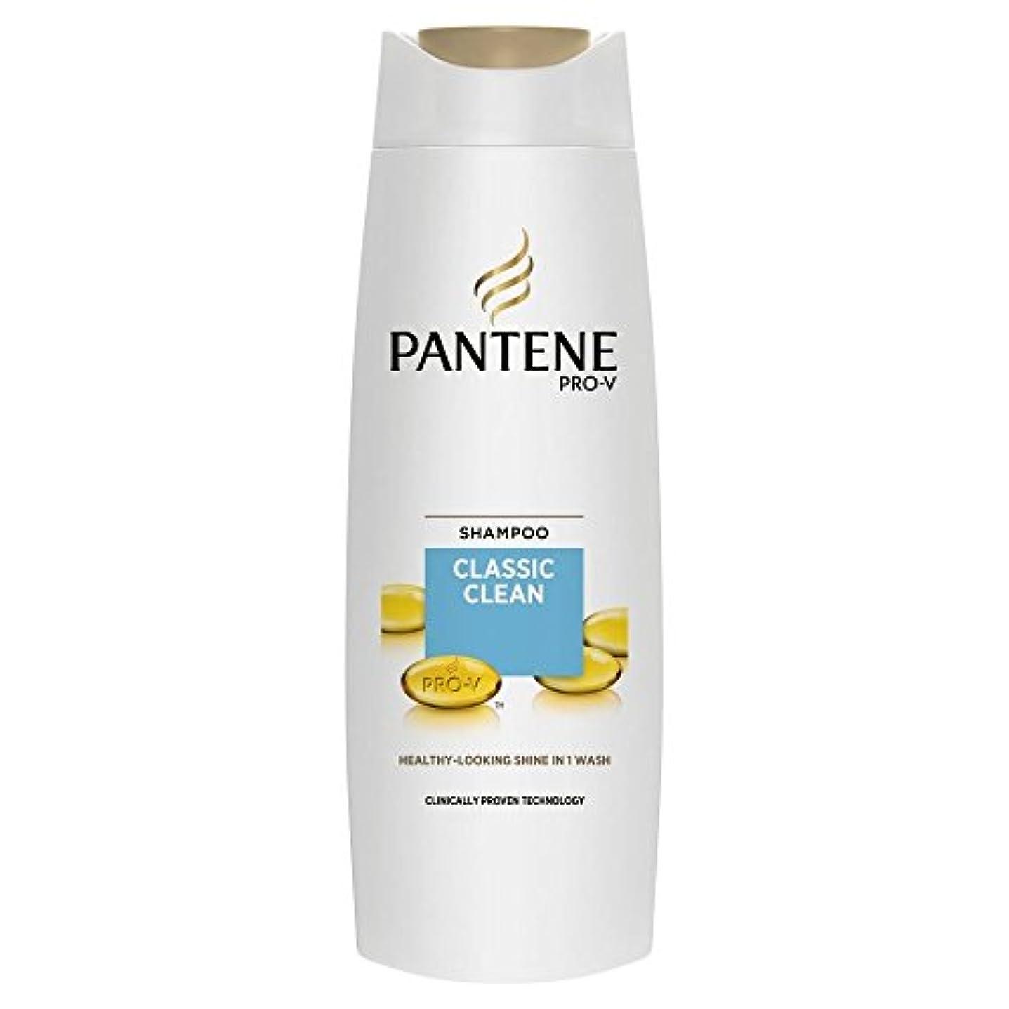 慎重陪審学校の先生Pantene Pro-V Classic Care Shampoo (250ml) パンテーンプロv古典的なケアシャンプー( 250ミリリットル) [並行輸入品]