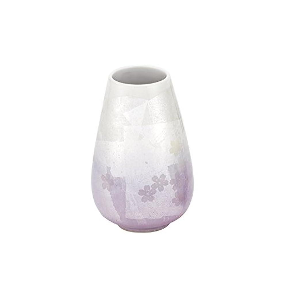 カイウス主流ユーザー宇野千代の仏具揃え 九谷焼銀彩 淡墨の桜 花立