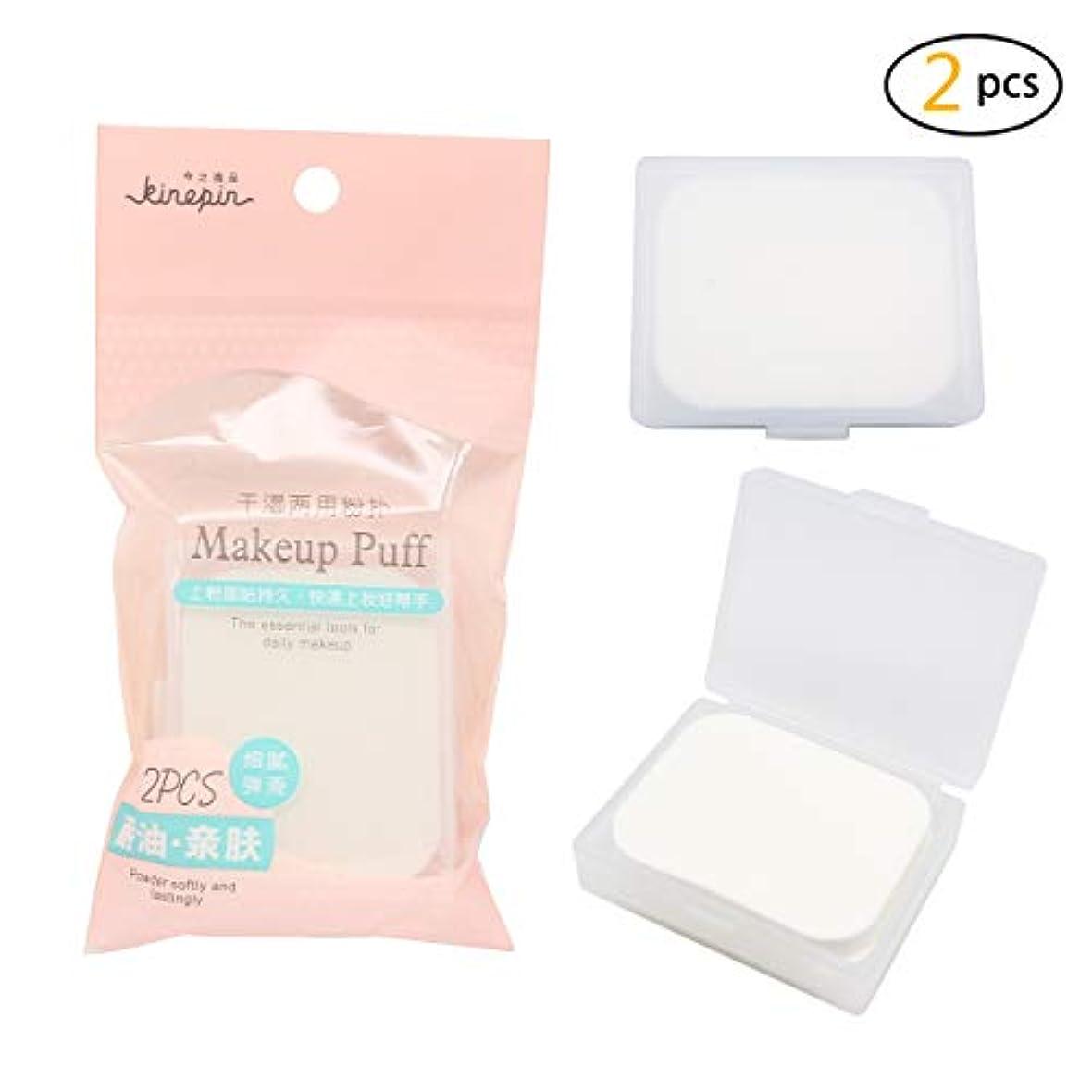 Dofash 2個スクエアメイクアップスポンジ(トラベルケース1枚付き)、コンパクトパウダーパフ、ブレンダースポンジ交換用化粧品完璧なファンデーション(ホワイト)敏感肌用