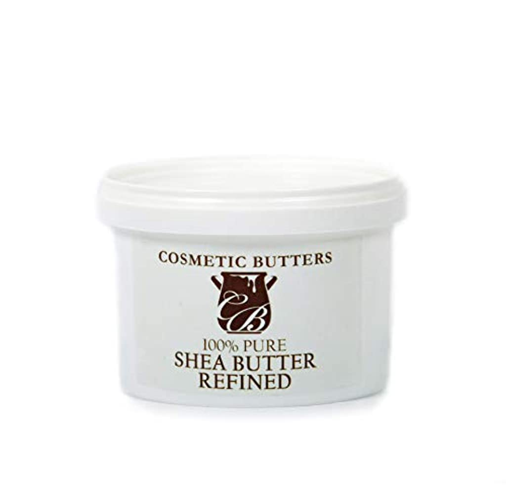 鮫計画的物理学者Shea Butter Refined - 100% Pure and Natural - 500g