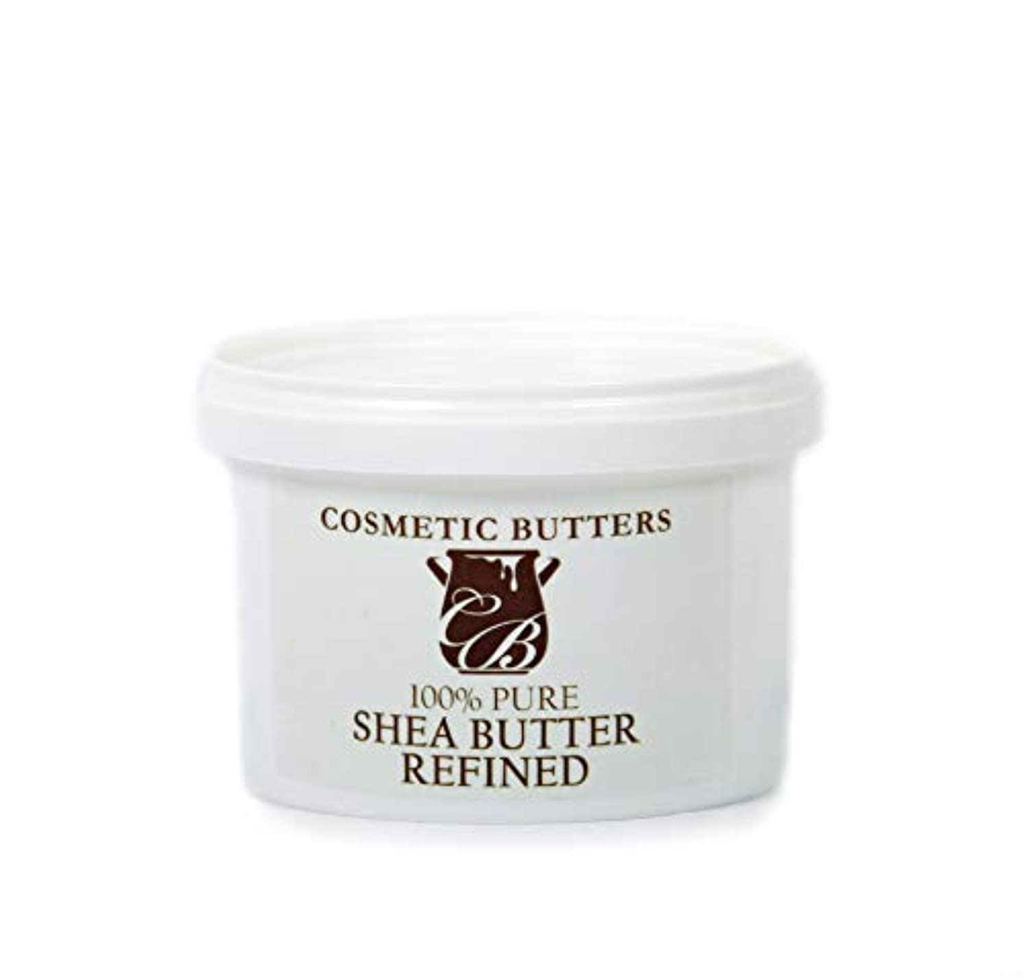 強化する封建強調するShea Butter Refined - 100% Pure and Natural - 500g